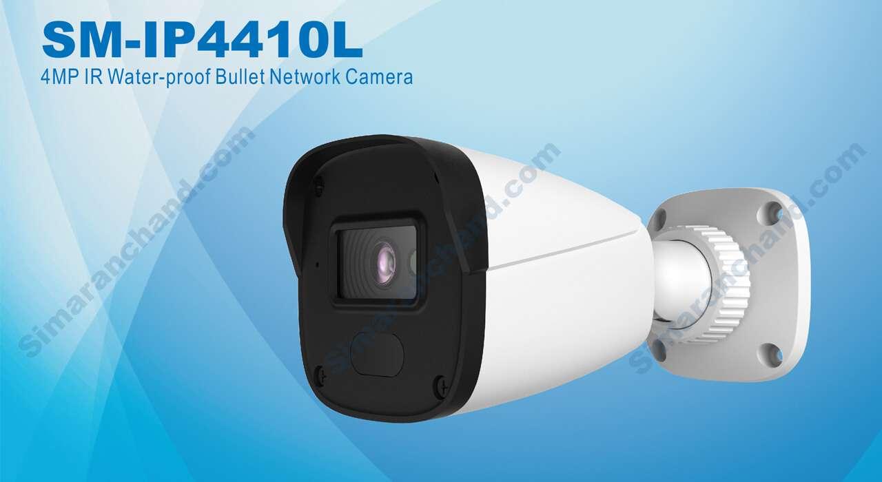 دوربین مدار بسته بولت IP سیماران مدل SM-IP4410L