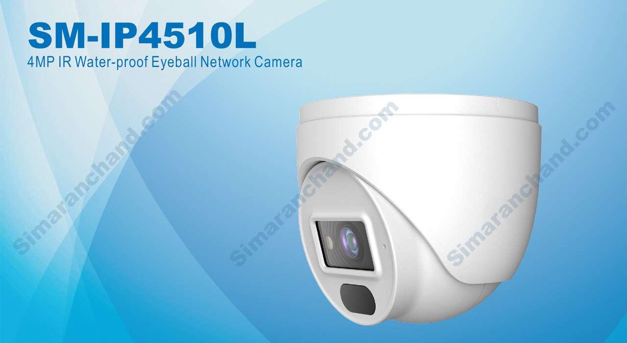 دوربین مدار بسته دام IP سیماران مدل SM-IP4510L