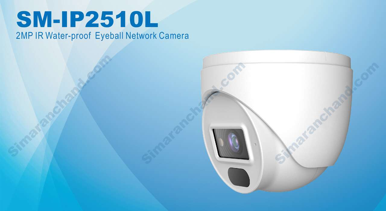 دوربین مدار بسته دام IP سیماران مدل SM-IP2510L
